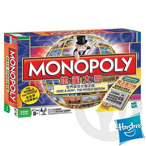 【Playwoods冰河森林】MB智樂-地產大亨Monopoly:世界版22城市電子版(22個城市/中英文電子版/刷卡/桌遊/家庭遊戲/大富翁類/孩之寶Hasbro)送七龍珠小公仔