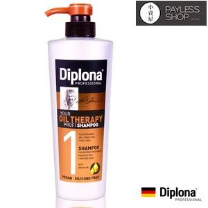 新款【小資屋】德國Diplona Profi專業級 Argan摩洛哥堅果油洗髮乳600ml效期:2019.02