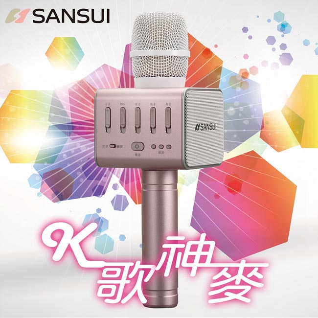 SANSUI SB-K66日本山水影音專家-K歌神麥 (雷神)~公司貨全省一年保固◆送9200MA行動電源