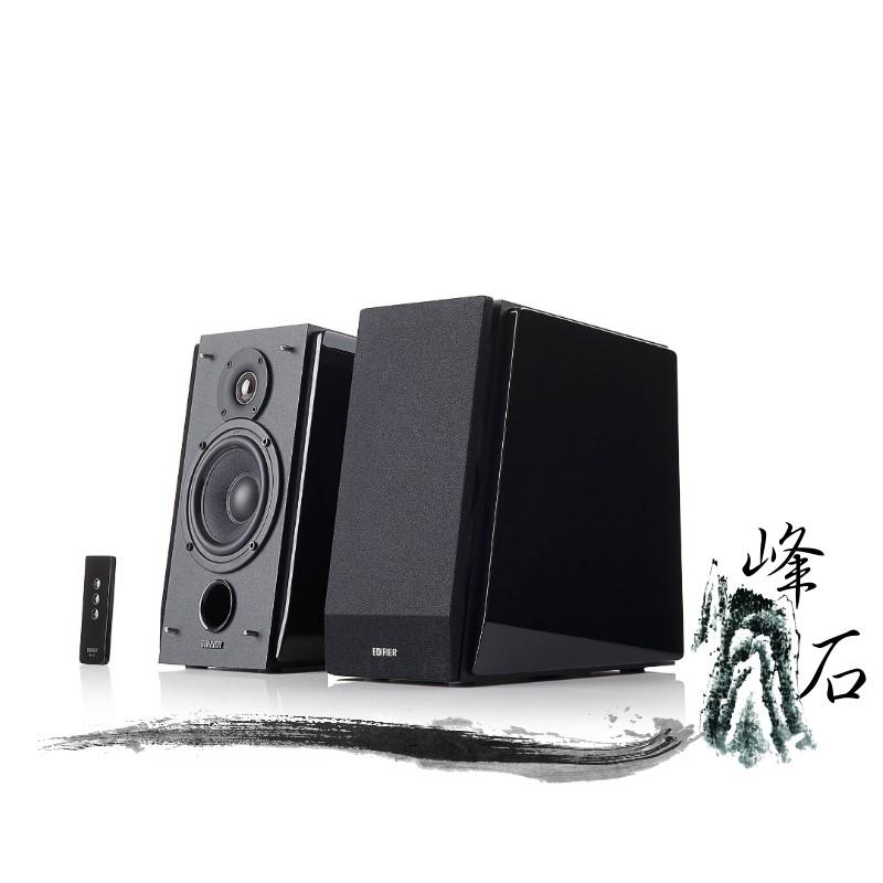 樂天限時優惠!EDIFIER R1800 TIII 二件式全木箱 多媒體喇叭