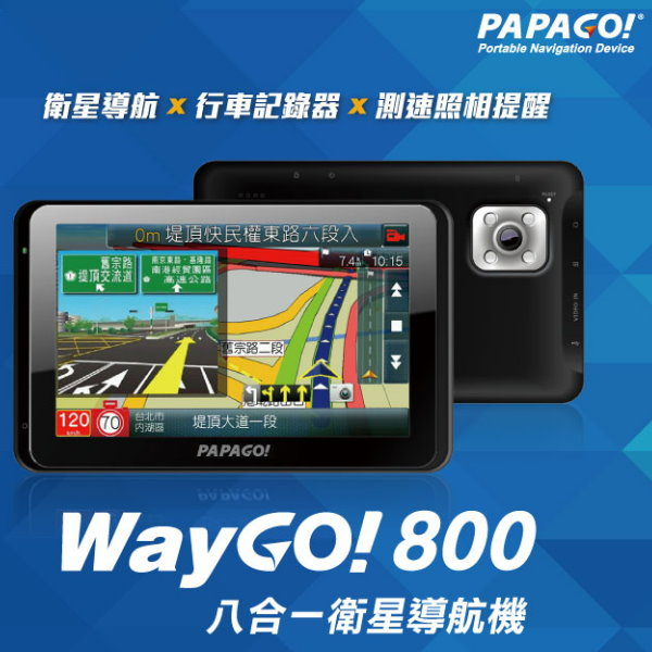 PAPAGO! WayGo 800多機一體藍牙聲控導航+行車紀錄器(含16G)