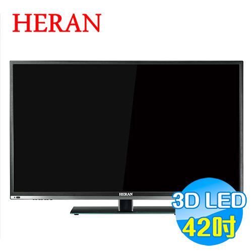 禾聯 HERAN 42吋 LED液晶電視 HD-42MC1