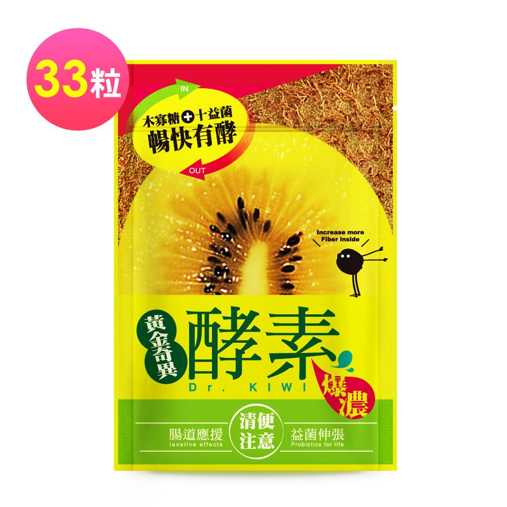 【Lady Wikiki葳琪小姐】Dr.KIWI黃金奇異酵素錠1入(33粒)