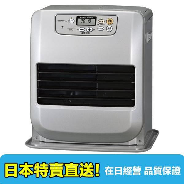 【海洋傳奇】日本CORONA FH-G3216Y 銀色 煤油暖爐/煤油爐【船運免運】