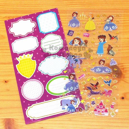 〔小禮堂〕蘇菲亞小公主 燙金留言貼紙《紫.多動作.星星.小動物》可貼信封.裝飾或收藏