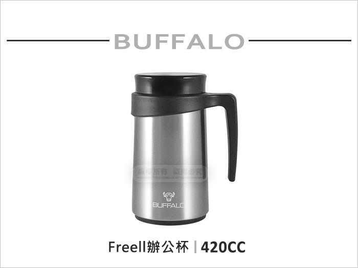 快樂屋♪牛頭牌 BUFFALO Freell辦公杯 420cc 304不銹鋼 保溫杯/咖啡杯 媲美 象印 太和工房 膳魔師 虎牌
