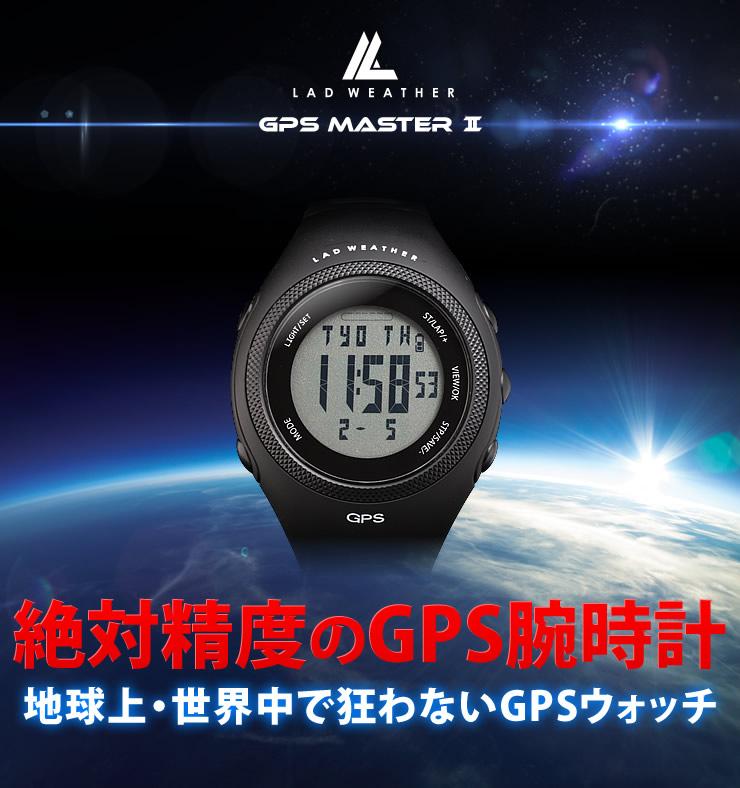 精準GPS馬拉松慢跑步行男/女式手錶