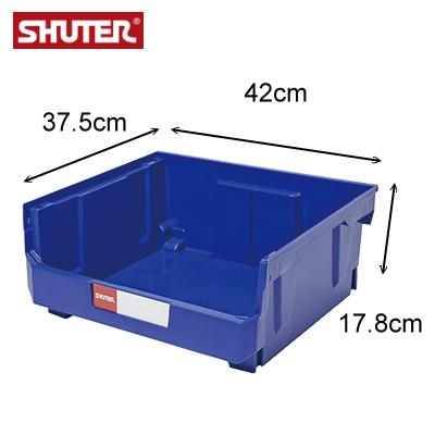 樹德 HB-250  耐衝擊分類置物盒 / 可堆疊零件分類箱 ( 箱購10入 )
