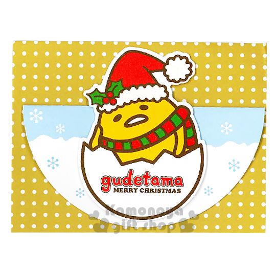 〔小禮堂〕蛋黃哥 造型聖誕卡片《S.白.戴聖誕帽.紅綠圍巾》附信封