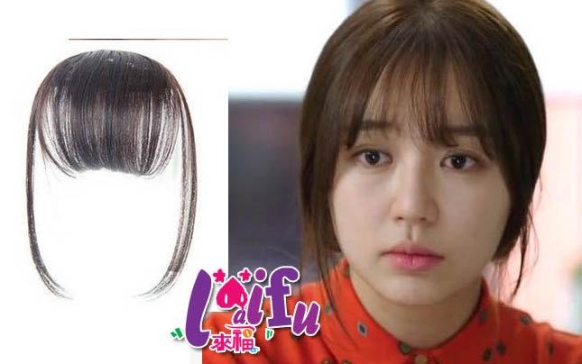 【來福】W12假髮片加長鬢角空氣超薄空氣瀏海假髮片,售價138元