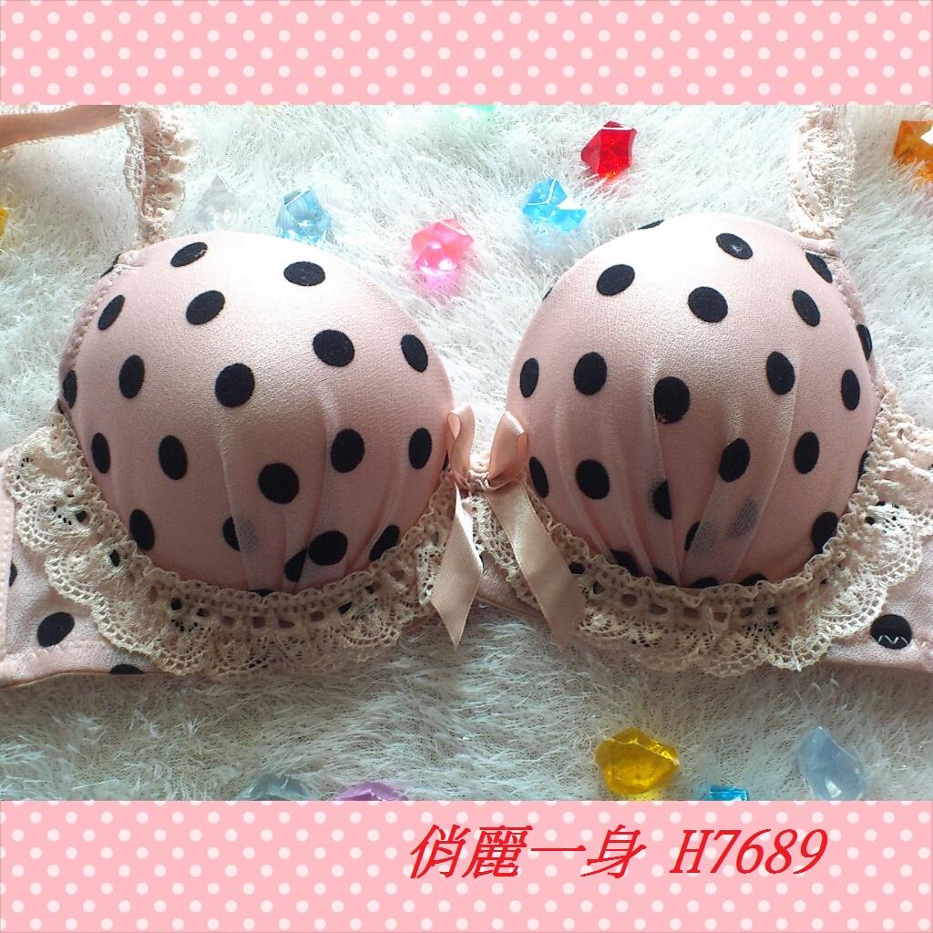 日系無縫均勻襯調整型內衣肩帶可變換32/34/36 (ABC罩杯單內衣)俏麗一身H7689