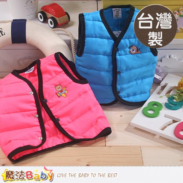 台灣製嬰幼兒鋪棉背心外套 魔法Baby~k43649