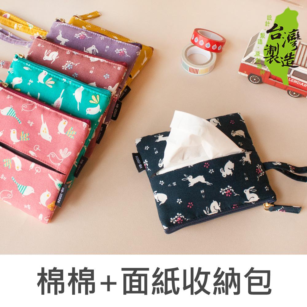 珠友 HB-20026 花布戀衛生棉+面紙收納包/貼身收納包