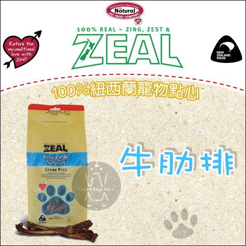 +貓狗樂園+ ZEAL 岦歐。100%紐西蘭天然寵物點心。牛肋排。125g $210