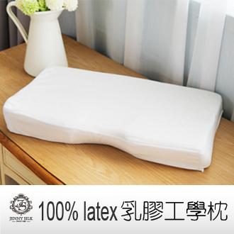 【名流寢飾家居館】頭頸型.100%純天然乳膠.釋壓人體工學枕