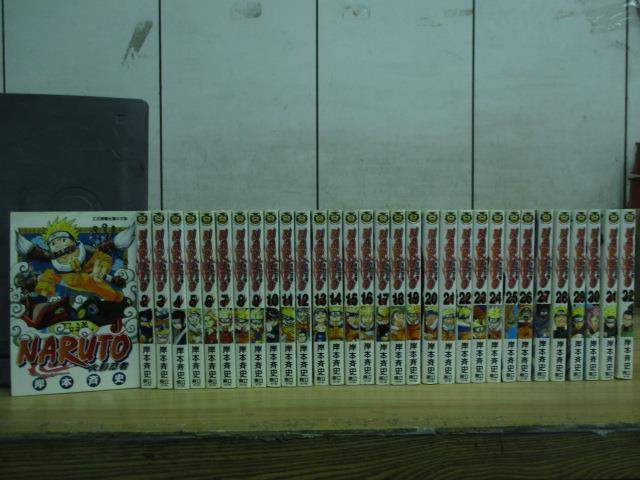 【書寶二手書T1/漫畫書_MDR】NARUTO火影忍者_1~32集合售_岸本齊史