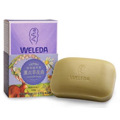 (任2件360元)WELEDA -經典皂-薰衣草夜曲 100g  【總代理公司貨】
