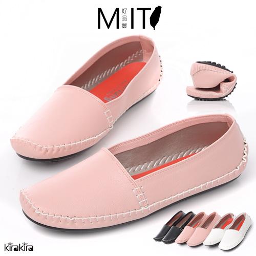 小白鞋MIT素面邊縫線休閒懶人鞋豆豆鞋-   偏小
