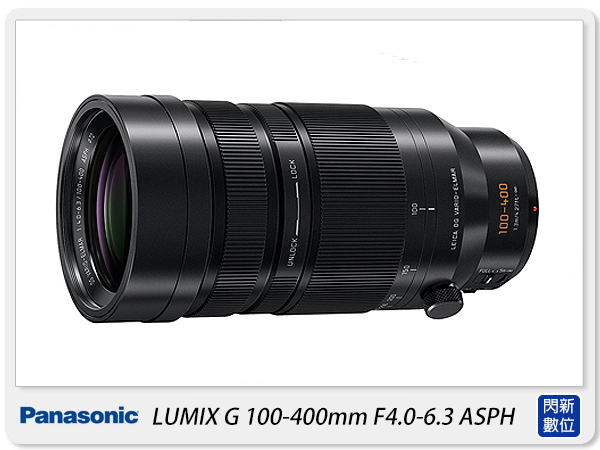Panasonic LUMIX G 100-400mm F4.0-6.3(100-400,公司貨)