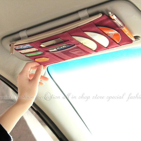多功能汽車遮陽板CD夾收納包 收納掛包 汽車用收納袋 整理袋 收納包【DH340】◎123便利屋◎