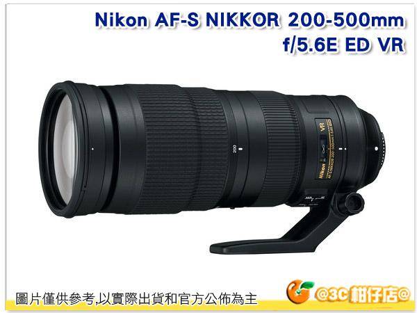 Nikon AF-S NIKKOR 200-500mm f/5.6E ED VR 榮泰 國祥公司貨 望遠變焦鏡