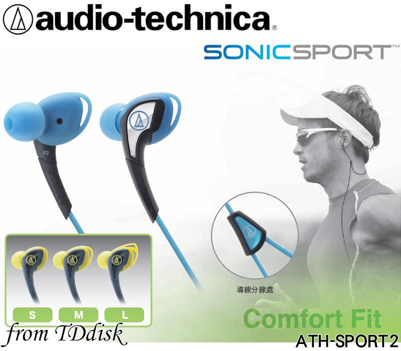 志達電子 ATH-SPORT2 鐵三角 audio-technica 耳道式 入耳式 運動專用耳機 生活防水 IPX5(公司貨) ATH-CKP500 後續機種