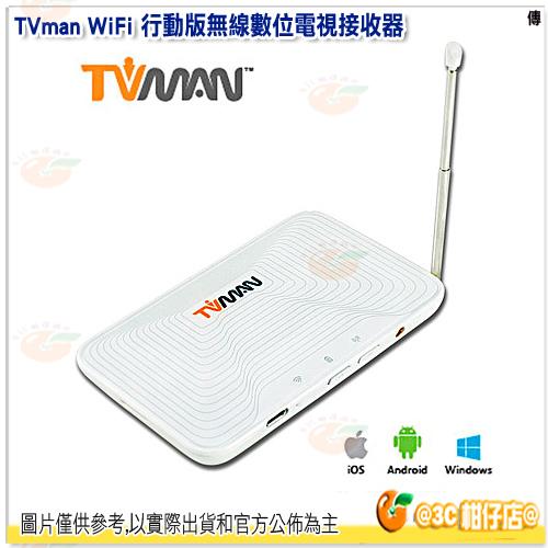 紐沃科技 TVman WiFi 行動版無線數位電視接收器 手機電腦上觀賞電視 預約錄影