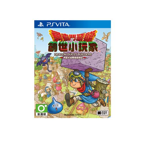 [Sony Store] 勇者鬥惡龍 創世小玩家: 阿雷夫加爾德復興記 (中文版) 遊戲軟體經拆封,恕無法退換。