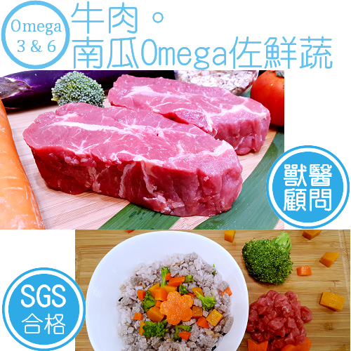 【Pets Care Omega系列-單包入】牛肉-地瓜佐鮮蔬真鮮包/每包100g  (不含穀類) 寵物鮮食 狗鮮食 狗飼料 狗用品