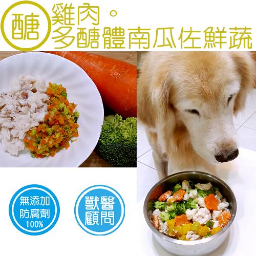 【Pets Care 多醣體系列-單包入】雞肉-地瓜佐鮮蔬真鮮包/每包100g (不含穀類) 寵物鮮食 狗鮮食 狗飼料 狗餐包 鮮食包