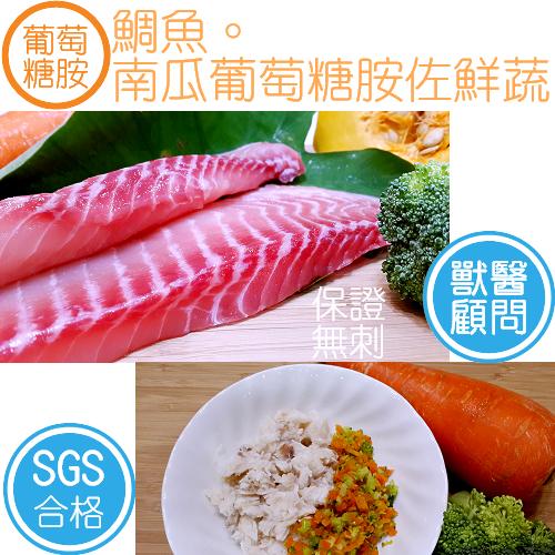 【Pets Care 葡萄糖胺系列-單包入】鯛魚-地瓜佐鮮蔬真鮮包/每包100g  (不含穀類) 寵物鮮食 狗鮮食 狗飼料 狗用品