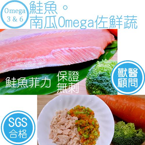 【Pets Care Omega系列-單包入】鮭魚-地瓜佐鮮蔬真鮮包/每包100g  (不含穀類) 寵物鮮食 狗鮮食 狗飼料 狗用品