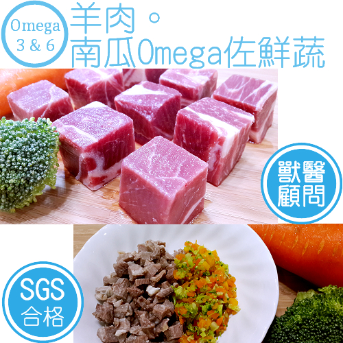 【Pets Care Omega系列-單包入】羊肉-地瓜佐鮮蔬真鮮包/每包100g  (不含穀類) 寵物鮮食 狗鮮食 狗飼料 狗用品