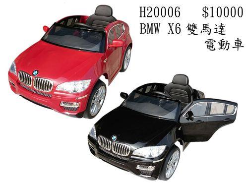 ★衛立兒生活館★BMW-X6兒童電動車-紅色/黑色(雙驅)