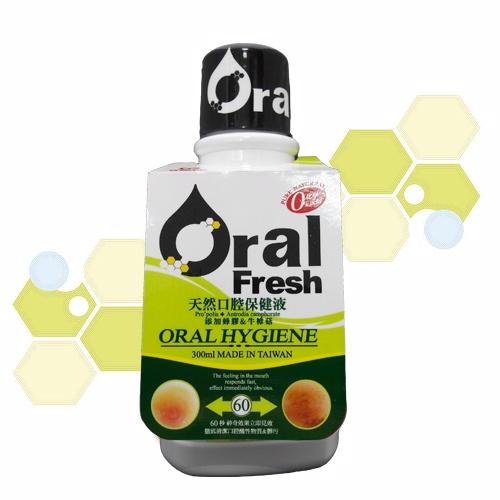 Oral Fresh歐樂芬天然口腔保健液-300ml