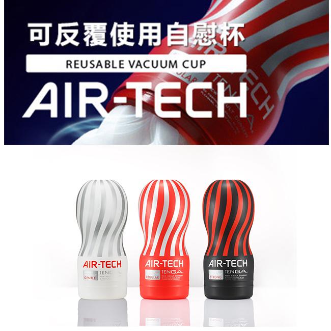 日本tenga 飛機杯 自慰蛋 女性按摩器 Durex 杜蕾斯女性情趣提升凝露(威而柔) Durex 杜蕾斯潤滑劑  X-CREME 潤滑液