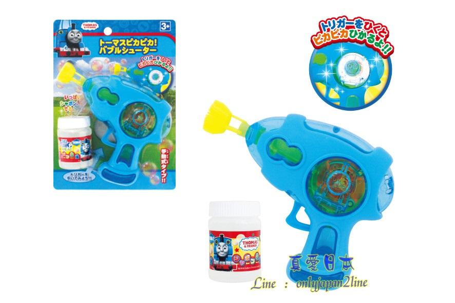 【真愛日本】16090600028泡泡槍玩具-TOMS  湯瑪士  TOMS   玩具 兒童  生活用品