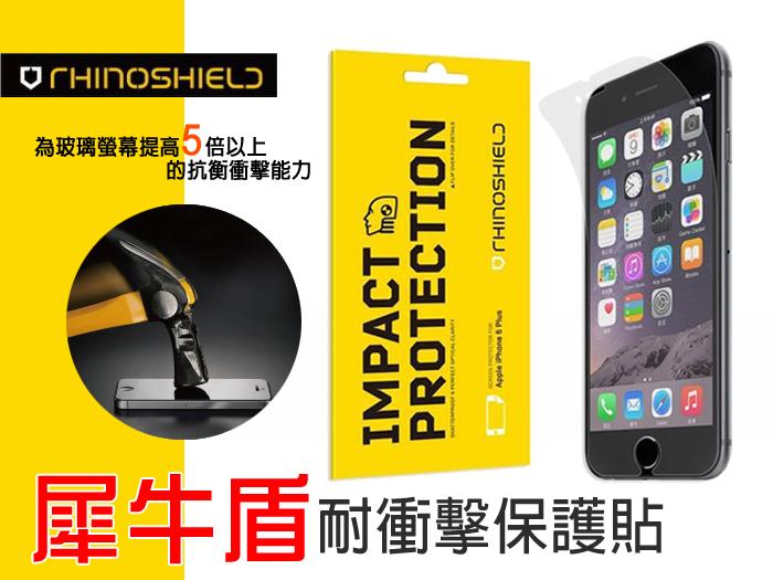 犀牛盾 Apple iPhone 6/iPhone 6s i6s/i6 4.7吋 防衝擊 耐刮傷 防髒汙 高透亮/螢幕 保護貼/禮品/贈品/正面/支援3D觸控/TIS購物館