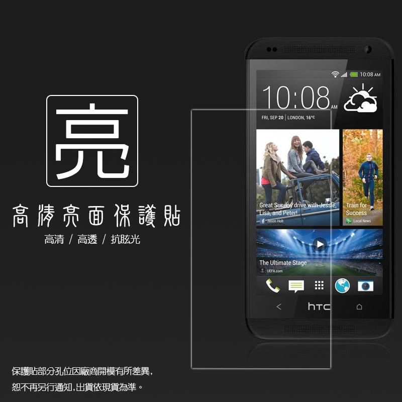 亮面螢幕保護貼 HTC Desire 601 dual sim 保護貼