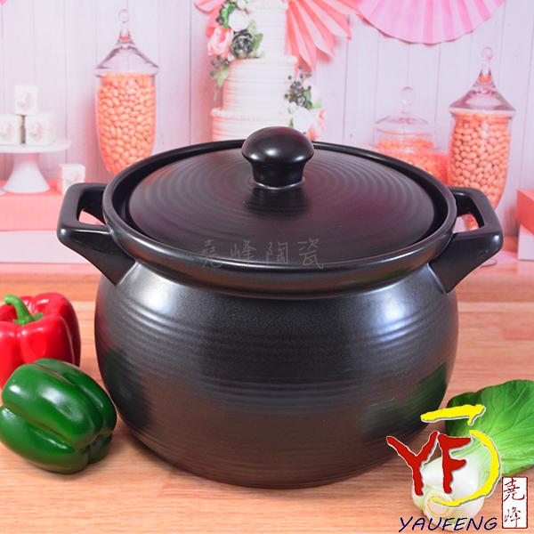 ★堯峰陶瓷★廚房系列 鶯歌製造 10號滷味黑鍋 陶鍋 燉鍋 7~8人份 超耐用