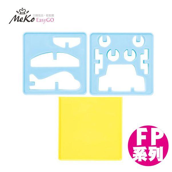 日本貝印 立體餅乾模-飛機/螃蟹 (FP系列) FP-5213