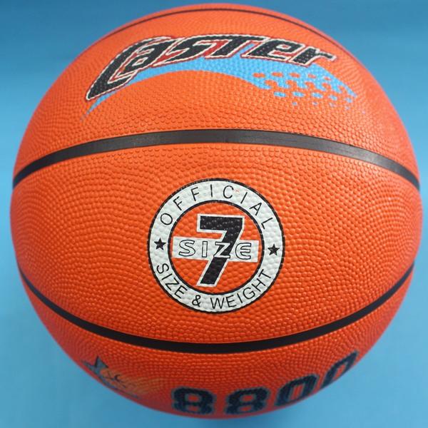 CASTER深溝籃球 橘色深溝籃球 標準7號籃球/一個入{促250}
