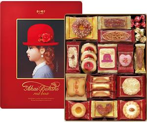 [勝義行]日本紅帽子餅乾禮盒-紅盒
