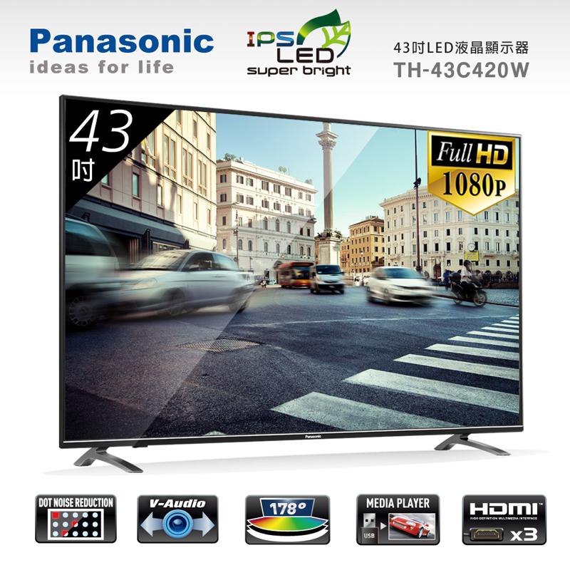 【Panasonic國際牌】43吋LED液晶顯示器/TH-43C420W