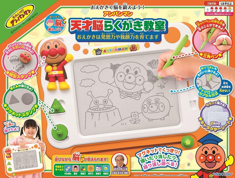 **雙子俏媽咪親子館**  [日本]  麵包超人 Anpanman  趣味塗鴉畫板    (現貨)