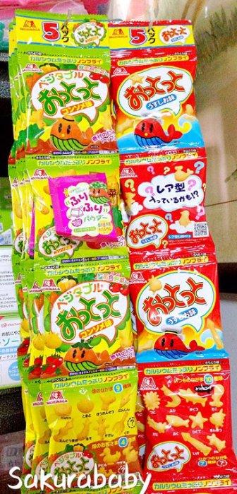 日本森永 小魚餅乾 寶寶零食 嬰兒餅乾 雞汁蔬菜 薄鹽原味_櫻花寶寶
