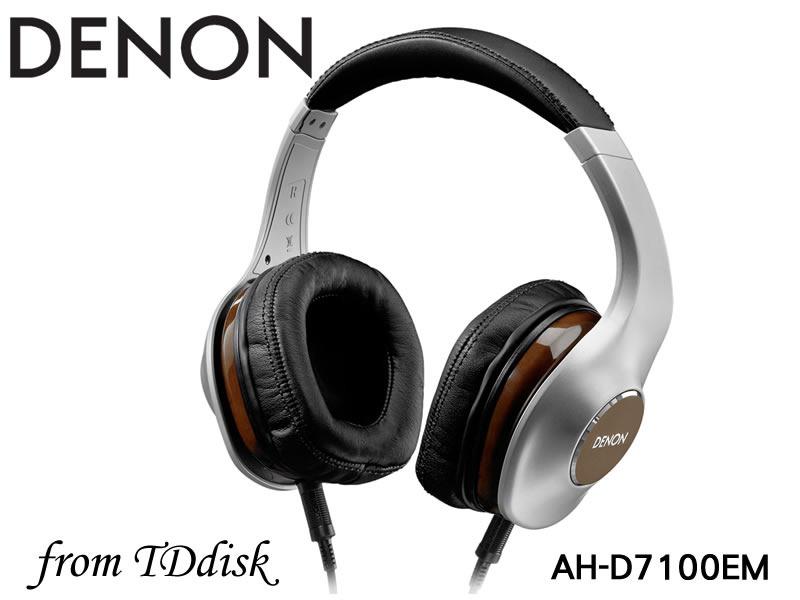 志達電子 AH-D7100EM DENON AH D7100 旗艦級耳罩式立體聲耳機[公司貨] For Apple Android 現貨 門市開放試聽