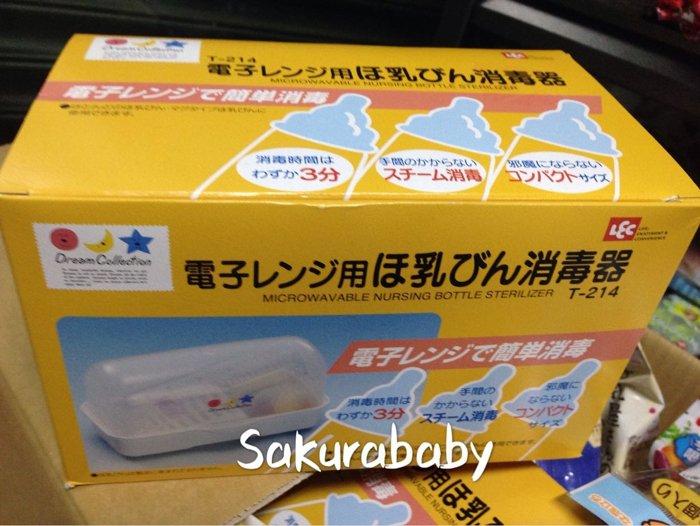 日本製 微波爐用奶瓶消毒器 Dream Collection 微波消毒箱 奶瓶消毒 _櫻花寶寶