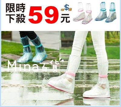 [ mina百貨 ] 彩色加厚【防水鞋套】 雨靴套 雨鞋套 防滑鞋套 厚底鞋套 高筒雨鞋套 戶外用【F0016】