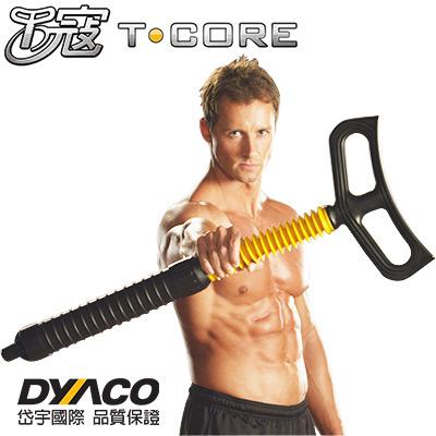 岱宇國際 T-core T寇健腹器《男生版》針對核心肌群的鍛鍊設計人魚線